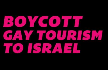 BoycottWeb
